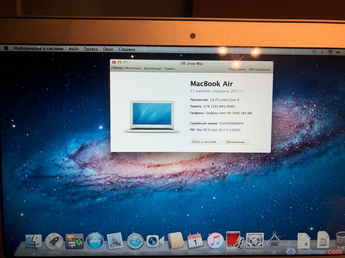 MacBook Air 11 2011