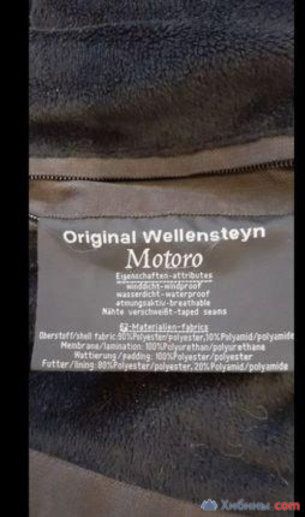 Куртка Wellensteyn Motoro