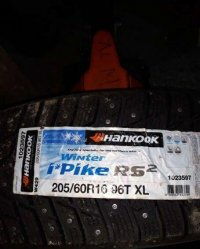 R16 20560 Hankook Winter