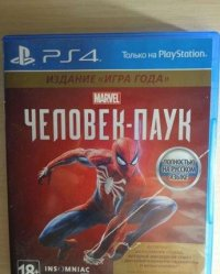 Spider Man игра для PlayStation 4