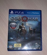 Игра god of war для ps4