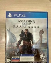 Assassins Creed Valhalla на Ps4
