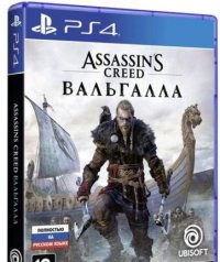 Игра ps4 Assassins Creed: Вальгалла