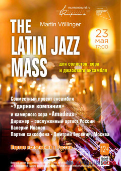 The Latin Jazz Mass